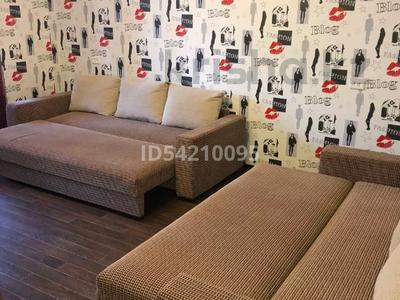 2-комнатная квартира, 55 м², 2/5 этаж посуточно, Cлавского 48 за 10 000 〒 в Усть-Каменогорске — фото 5