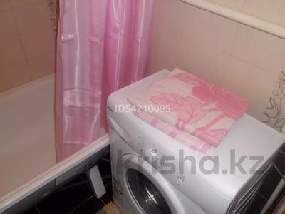 2-комнатная квартира, 55 м², 2/5 этаж посуточно, Cлавского 48 за 10 000 〒 в Усть-Каменогорске — фото 8