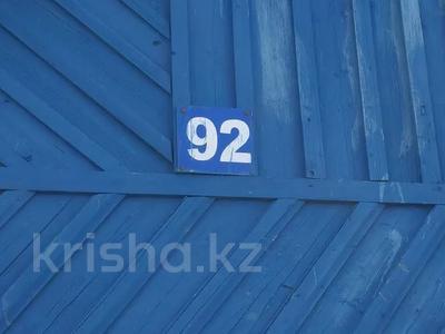 3-комнатный дом, 60 м², 6 сот., Дачный массив Виктория 92 за 7 млн 〒 в Чапаеве