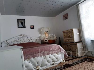 3-комнатный дом, 60 м², 6 сот., Дачный массив Виктория 92 за 7 млн 〒 в Чапаеве — фото 7