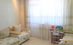 2-комнатная квартира, 60 м², 10/11 этаж, Приканальная 19 за 18.5 млн 〒 в Караганде, Казыбек би р-н