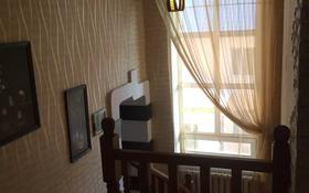 10-комнатный дом посуточно, 400 м², Бабажанова 12 за 50 000 〒 в Нур-Султане (Астана), Есиль р-н