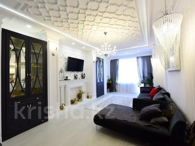 2-комнатная квартира, 86 м², 3/7 этаж, Туркестан 34Б за 38.5 млн 〒 в Нур-Султане (Астана), Есиль р-н