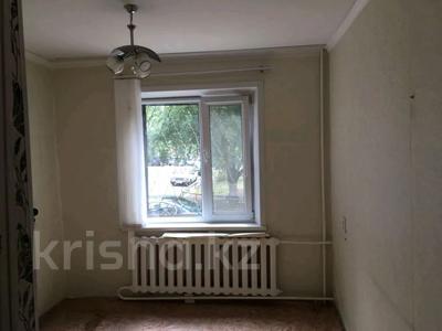 1-комнатная квартира, 32 м², 1/6 этаж, Сатпаева за 6.5 млн 〒 в Экибастузе — фото 4