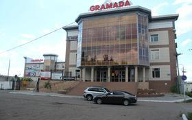 Офис площадью 15 м², Карбышева 2 за 1 400 〒 в Костанае