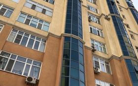 3-комнатная квартира, 145 м², 18/18 этаж, Габдуллина 16 — Кенесары за 46 млн 〒 в Нур-Султане (Астана), Алматы р-н
