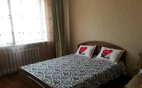 1-комнатная квартира, 42 м², 2/18 этаж посуточно, Сары-Арка 26 — Жангельдина за 6 000 〒 в Нур-Султане (Астана), Сарыарка р-н