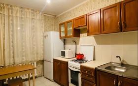 2-комнатная квартира, 52 м², 1/9 этаж, Жумабаева за 16.5 млн 〒 в Нур-Султане (Астана)