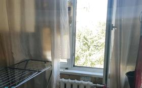 1-комнатная квартира, 48 м², 4/5 этаж, Лермонтова 54 — Бокина за 12 млн 〒 в Талгаре