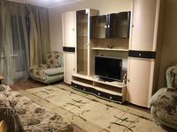 3-комнатная квартира, 77 м², 2/5 этаж посуточно