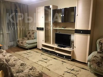 3-комнатная квартира, 77 м², 2/5 этаж посуточно, Лермонтова 48 — Академика Сатпаева за 10 000 〒 в Павлодаре