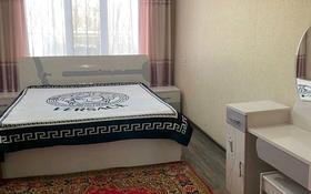 3-комнатная квартира, 75 м², 2/5 этаж, Самал 8 за 15.2 млн 〒 в Таразе