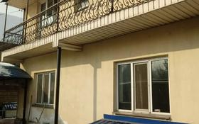 5-комнатный дом, 200 м², 14 сот., Мкр Шуакты 132 за 59 млн 〒 в Алматы, Турксибский р-н
