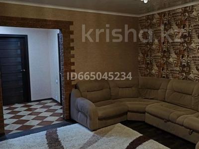 4-комнатный дом, 120 м², 7 сот., 6-й микрорайон 6 за 31.8 млн 〒 в Рудном