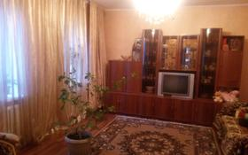 4-комнатный дом, 75 м², 5.4 сот., Уябаева 27 — Умралиева за 16.5 млн 〒 в Каскелене