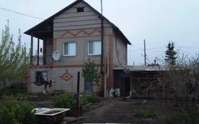4-комнатный дом, 126.3 м², 11.7 сот., Солнечная 5 за 9 млн 〒 в Качаре