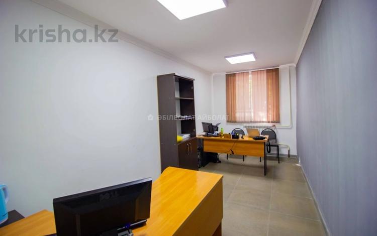 Офис площадью 46 м², Жансугурова 5 за 11.5 млн 〒 в Талдыкоргане