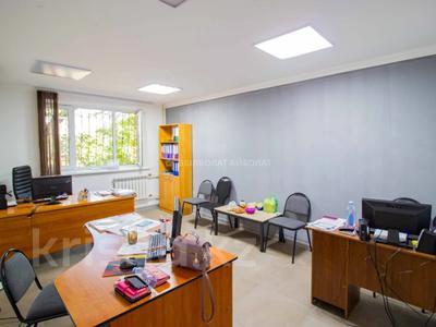 Офис площадью 46 м², Жансугурова 5 за 11.5 млн 〒 в Талдыкоргане — фото 2