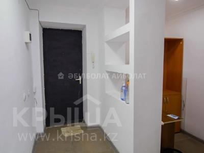 Офис площадью 46 м², Жансугурова 5 за 11.5 млн 〒 в Талдыкоргане — фото 3