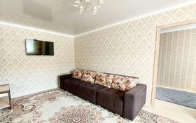 2-комнатная квартира, 45 м², 1/5 этаж посуточно, проспект Алашахана 17 за 11 000 〒 в Жезказгане