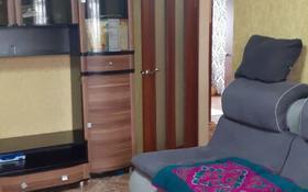 4-комнатная квартира, 80 м², 4/5 этаж, Мкр 4 1 — Конаева желтоксан за 18.5 млн 〒 в Талдыкоргане