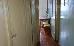 4-комнатная квартира, 65.5 м², 4/9 этаж, 7 микрорайон 59 за 12.5 млн 〒 в Темиртау