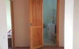 1-комнатная квартира, 40 м², 4/9 этаж посуточно, мкр Жетысу-3 2 за 7 000 〒 в Алматы, Ауэзовский р-н