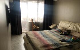 2-комнатная квартира, 56 м², 9/9 этаж, 70 квартал за 8.5 млн 〒 в Темиртау
