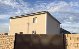 9-комнатный дом, 246 м², 6 сот., Баскудык 78/1 за 27 млн 〒 в Актау