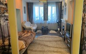 4-комнатная квартира, 81 м², 2/3 этаж, Протозанова 81 за 25 млн 〒 в Усть-Каменогорске