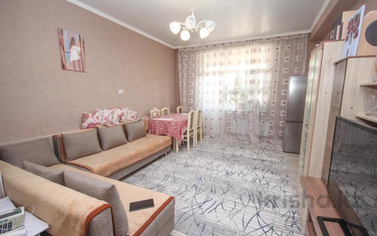 2-комнатная квартира, 66 м², 5/15 этаж, Радостовца — Сатпаева за 34 млн 〒 в Алматы, Бостандыкский р-н