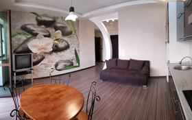 2-комнатная квартира, 80 м², 12/16 этаж посуточно, Айманова 140 — Сатпаева за 14 000 〒 в Алматы, Бостандыкский р-н
