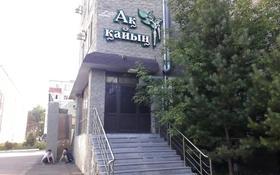 гостиничный комплекс за 2.2 млн 〒 в Нур-Султане (Астана), Алматы р-н