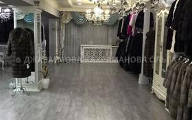 Магазин площадью 71 м², проспект Достык — Кабанбай Батыра за 116 млн 〒 в Алматы, Медеуский р-н