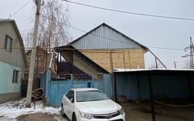 8-комнатный дом, 235 м², 8 сот., Тянь Шанская 19 за 90 млн 〒 в Алматы, Медеуский р-н