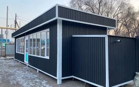 Киоск Торговый павильон за 4.5 млн 〒 в Алматы