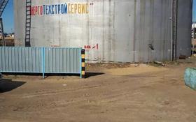 Нефтебаза ТЭК (г.Шалкар) за ~ 6.3 млрд 〒