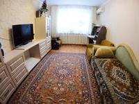 3-комнатная квартира, 69 м², 1/5 этаж