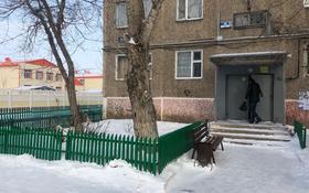 1-комнатная квартира, 31.9 м², 5/5 этаж, мкр Пришахтинск, 23й микрорайон 19 за 6 млн 〒 в Караганде, Октябрьский р-н