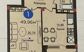 1-комнатная квартира, 51.22 м², 9/14 этаж, Улы дала 5/2 за 26 млн 〒 в Нур-Султане (Астане), Есильский р-н