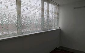 4-комнатный дом, 102 м², 6 сот., Крупской 7/1 за 15.5 млн 〒 в Темиртау