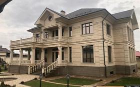 8-комнатный дом, 720 м², 16 сот., Енбекшинский р-н, мкр Шапагат-2 за 380 млн 〒 в Шымкенте, Енбекшинский р-н