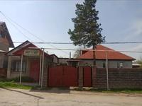 5-комнатный дом, 75.9 м², 7.63 сот.