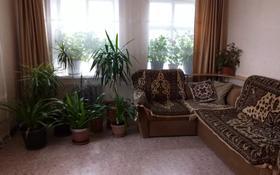3-комнатный дом, 61.7 м², 6.16 сот., Оторвановка — Тимирязева за 10 млн 〒 в Актобе, Старый город