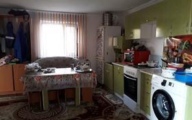 2-комнатный дом, 140 м², 10 сот., Коктал (Бугор) 25 — Ойтоган за 10 млн 〒 в Талдыкоргане