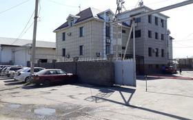 Промбаза 50 соток, мкр Алгабас за 377 млн 〒 в Алматы, Алатауский р-н