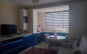 2-комнатная квартира, 67 м², 3/5 этаж, 18 микрорайон 38 за 14 млн 〒 в Капчагае