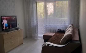 1-комнатная квартира, 34 м², 2/5 этаж посуточно, Ауэзова — Абая за 5 000 〒 в Петропавловске