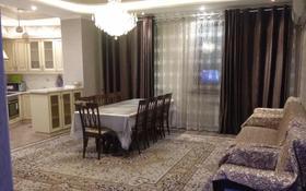 3-комнатная квартира, 103 м², 3/12 этаж помесячно, Варламова 33 — Есенжанова за 270 000 〒 в Алматы, Алмалинский р-н