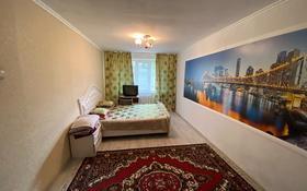 1-комнатная квартира, 39 м², 1/5 этаж по часам, Есет батыра 75 за 500 〒 в Актобе